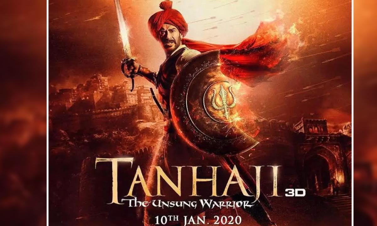 'पानीपत' के बाद अब अजय देवगन की फिल्म 'तानाजी' पर हो रहा विवाद