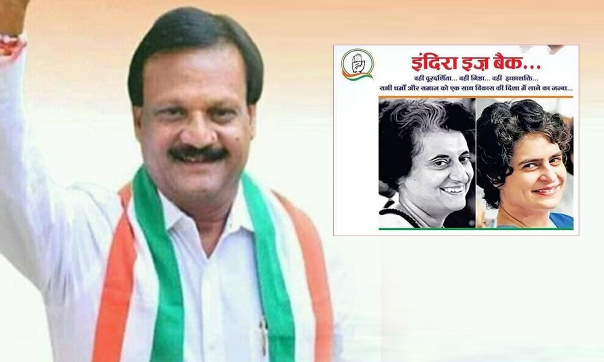 प्रियंका गांधी के जन्मदिन पर चर्चा में रहा मंत्री का 'विज्ञापन'