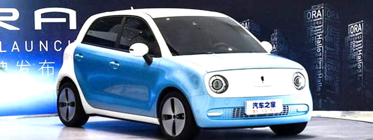 Ora R1 Electric Car