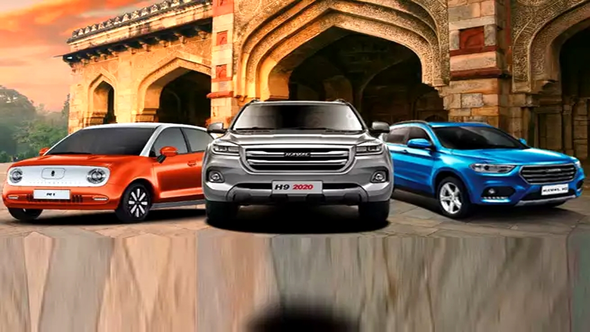 Ora R1  Haval- H6 and H9 SUV