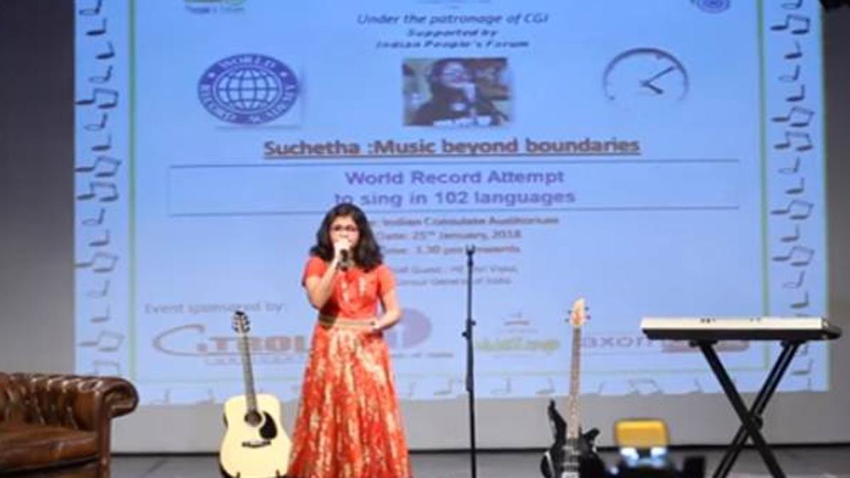 120 भाषाओं में गाने वाली भारतीय लड़की ने जीता 'ग्लोबल अवॉर्ड'