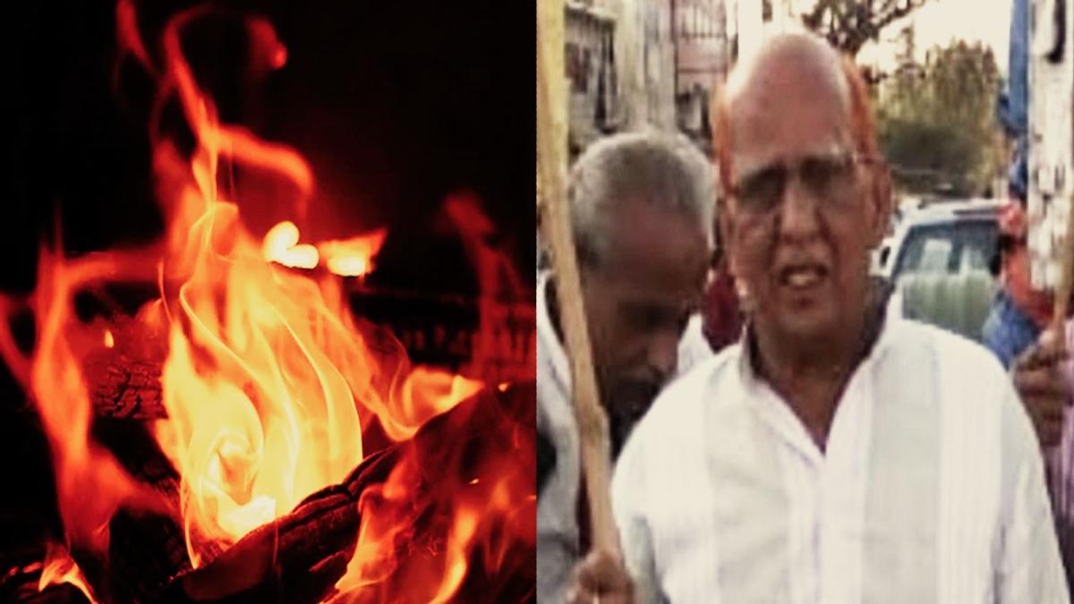 CAA का ये कैसा विरोध, नेता ने खुद को किया आग के हवाले