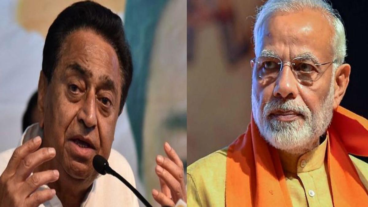 मोदी सरकार की नीतियों पर CM कमलनाथ ने लगाए प्रश्नचिन्ह