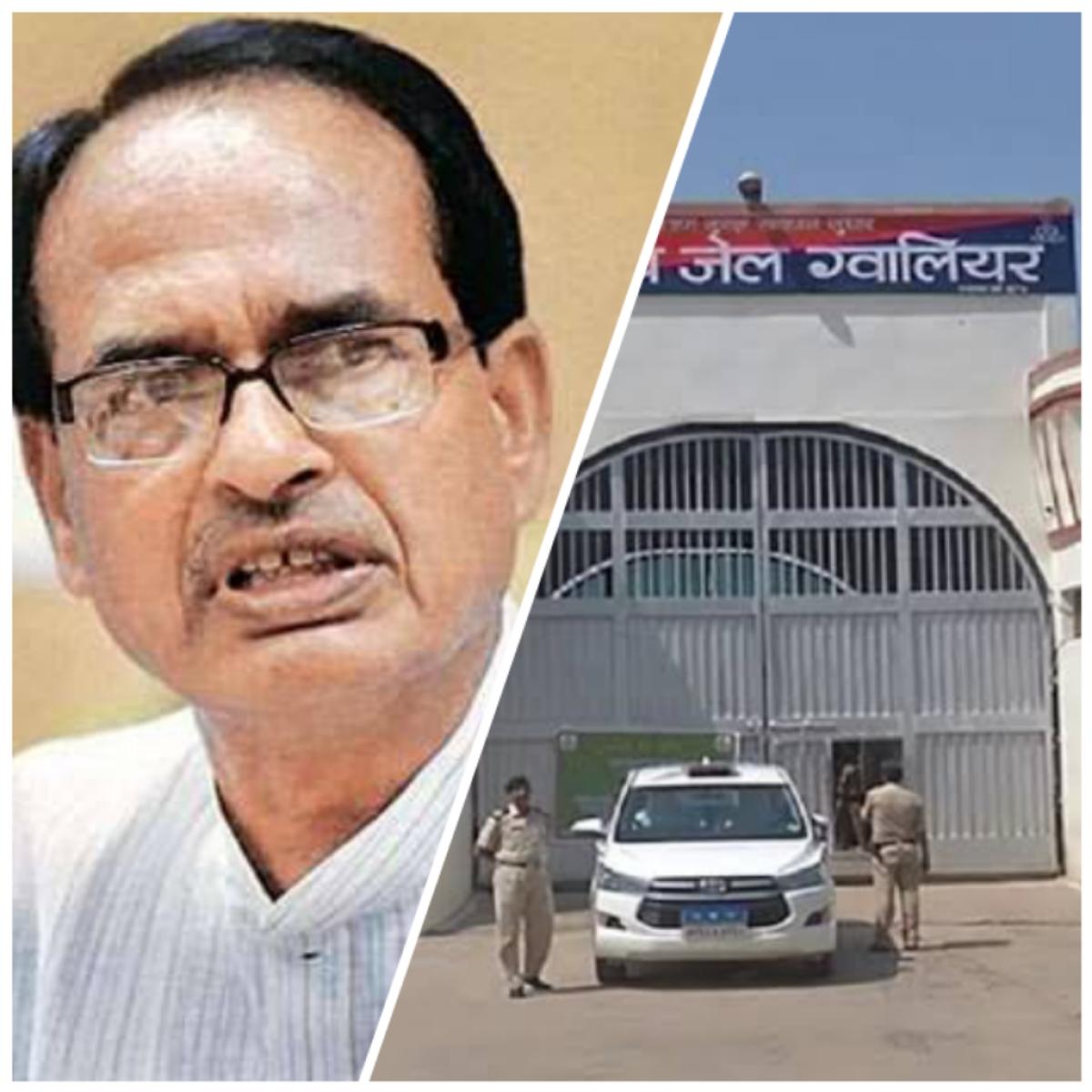 शिवराज सरकार का ऐलान, इमरजेंसी पैरोल पर रिहा होंगे कैदी