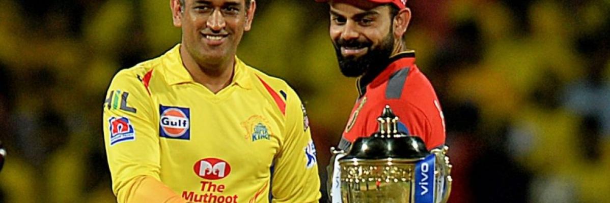 T20 विश्व कप स्थगित होने पर, BCCI अपनाएगा IPL के लिए यह फार्मूला