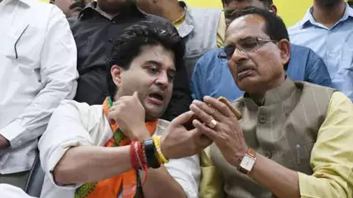 विधानसभा में फ्लोर टेस्ट से पहले दिल्ली में भाजपा नेताओं की बैठक