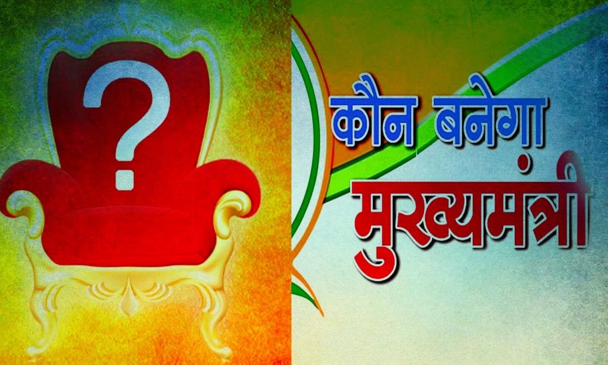 बीजेपी में चल रही गुटबाजी, कौन बनेगा CM पर रस्साकशी