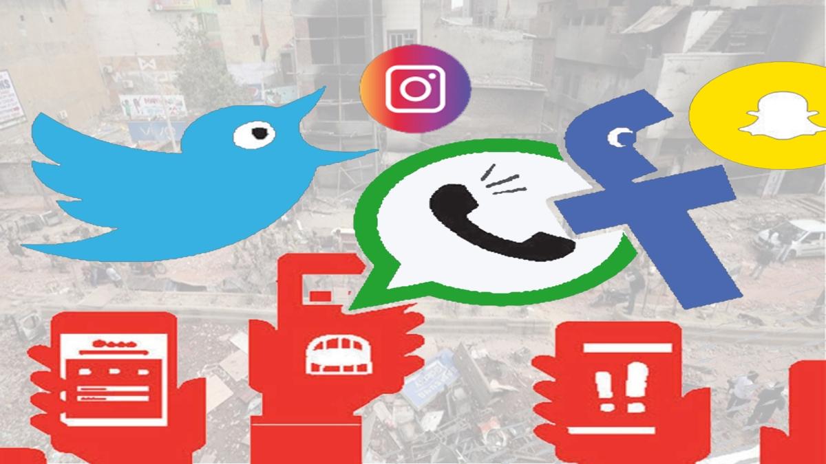 दिल्ली दंगो के दौरान सोशल मीडिया पर जुड़े इतने नए यूजर्स