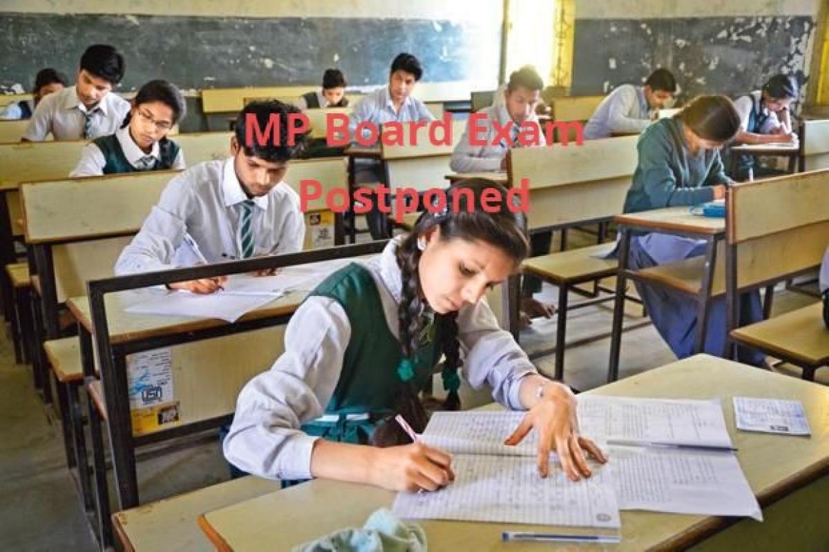 MP बोर्ड की 20 से 31 मार्च के बीच होने वाली सभी परीक्षाए स्थगित