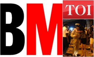 Making and unmaking news: Bangalore Mirror's time of SHAME