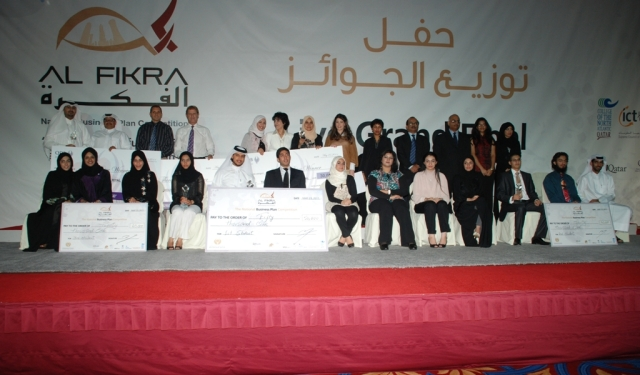 Al Fikra National Business Plan competition finals