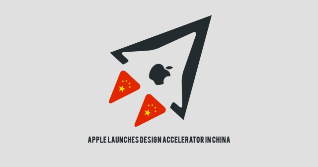 Apple launches design accelerator in China