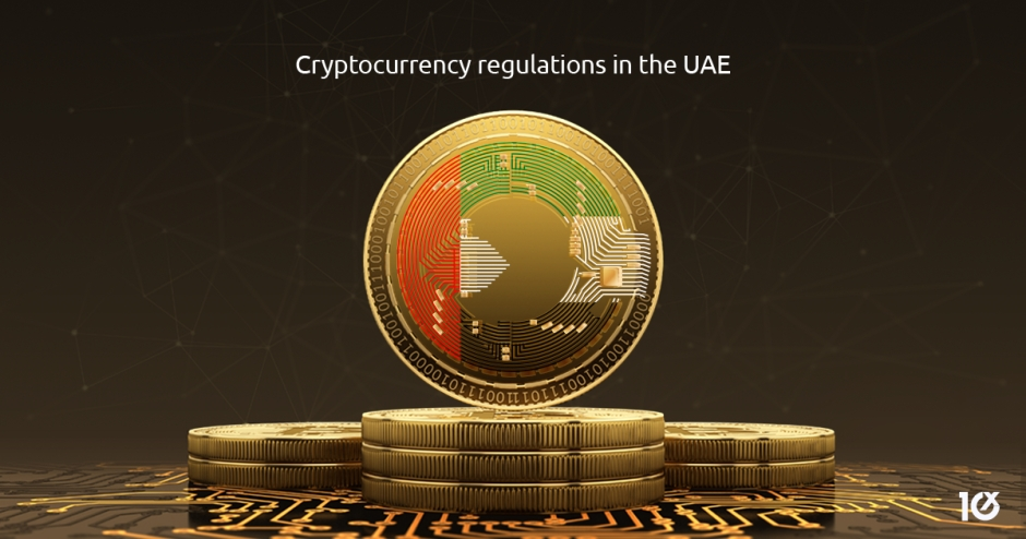Understanding the state of cryptocurrency in the UAE
