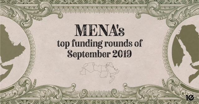 MENA's top funding rounds of September 2019