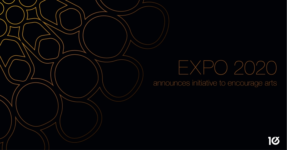 Expo 2020 announces initiative to encourage arts