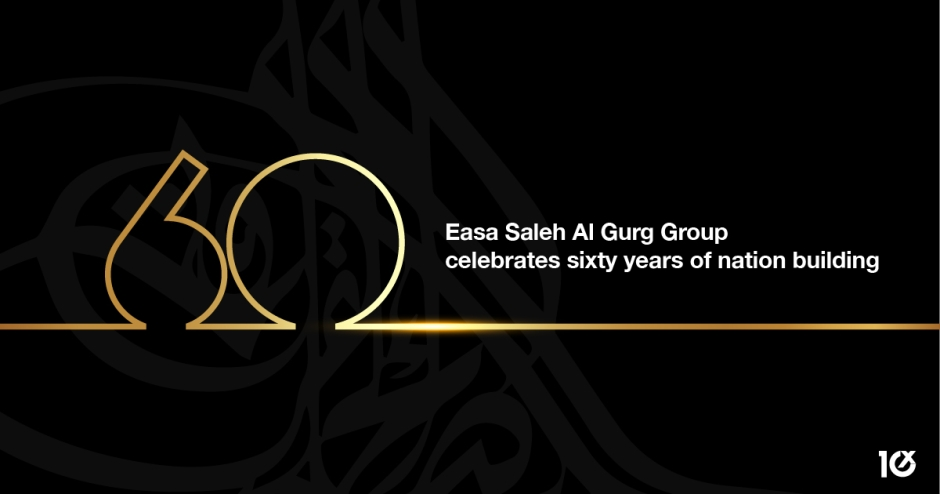 Easa Saleh Al Gurg Group celebrates sixty years of nation building