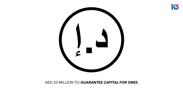 Dubai SME allocates AED 20 million to guarantee capital for SMEs through The Fund & Beehive Partnership