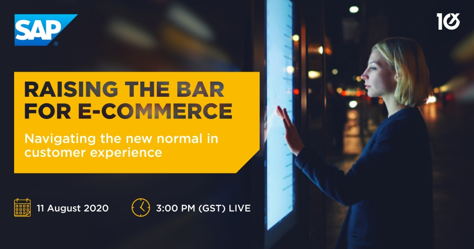 Raising the bar in e-commerce