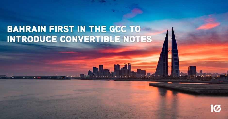 Bahrain first in the GCC to introduce convertible notes
