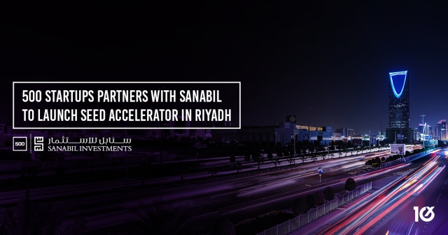 500 Startups partners with Sanabil to launch Seed Accelerator in Riyadh