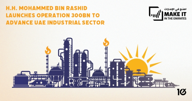 Mohammed bin Rashid launches Operation 300bn to advance UAE industrial sector