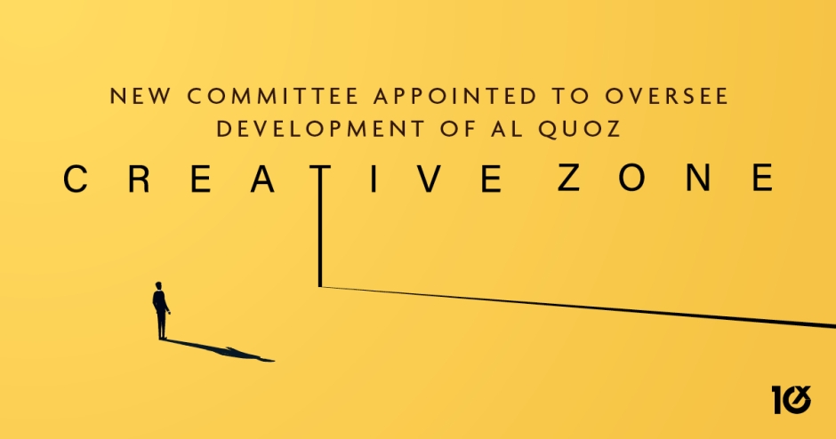 New committee appointed to oversee development of Al Quoz Creative Zone