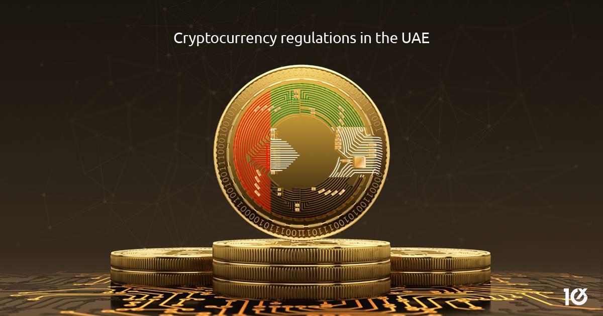 uae crypto exchange