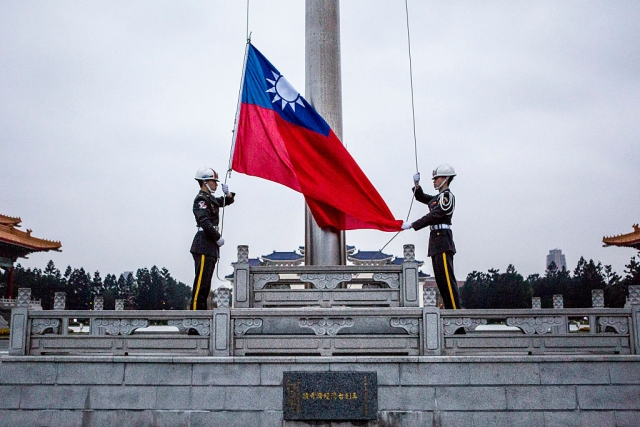 India-Taiwan Relations: A Comprehensive Security Perspective