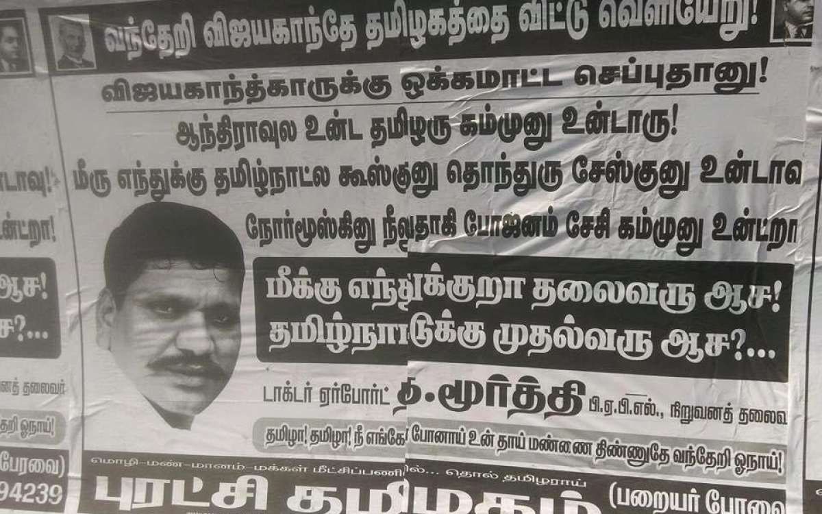 When Tamil Nationalism Turned Against Telugu Speakers Of