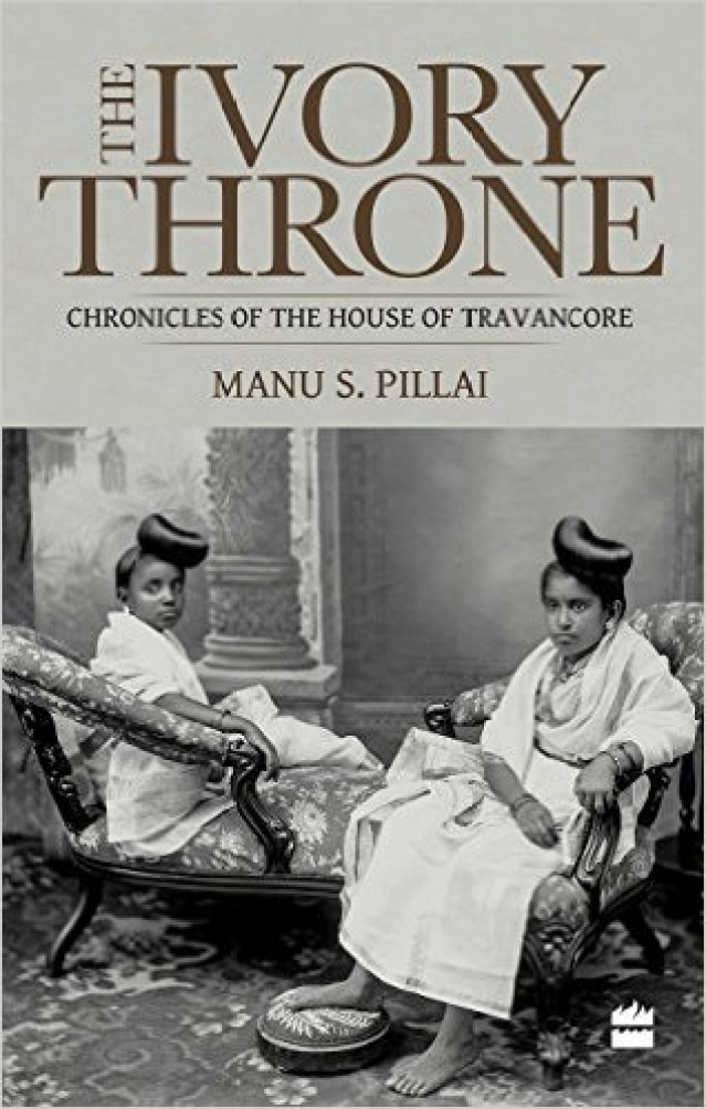 Sethu Lakshmi Bayi - The Reformist Maharani Of Travancore
