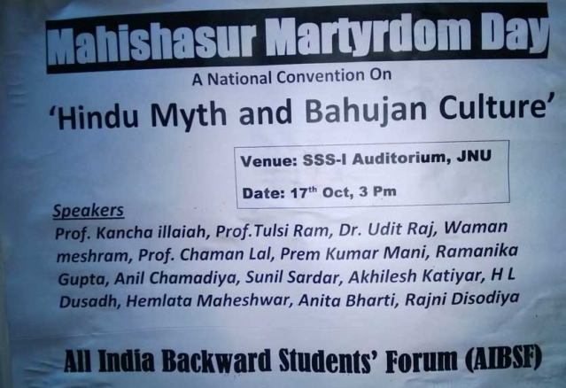 The infamous JNU poster about Mahishasur Martyrdom Day