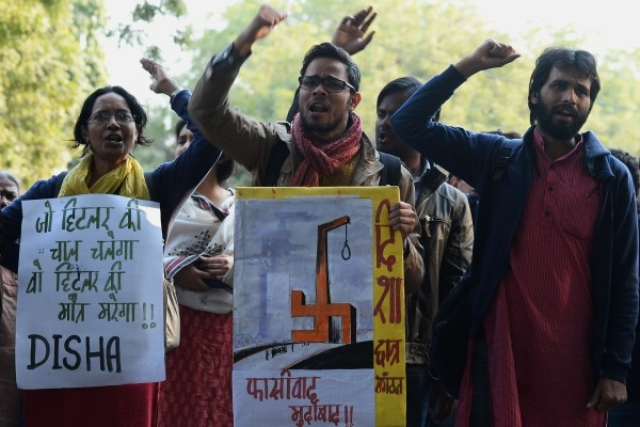 Ram Janmabhoomi Case: Protest Held At JNU Against Supreme Court's Unanimous And Historic Verdict