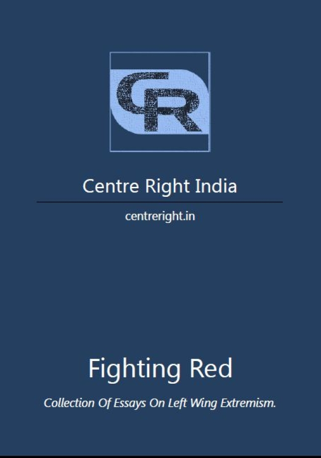 Minibook: Fighting Red
