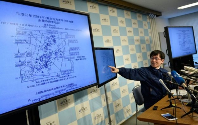 Tsunami Warning Issued After 7.4 Magnitude Earthquake Strikes Japan