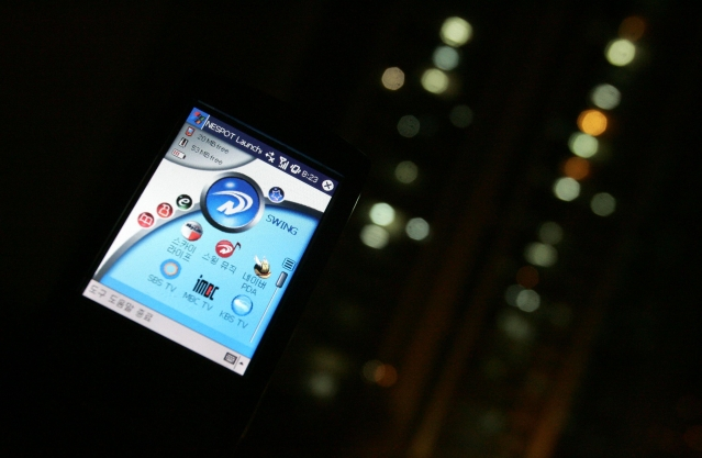 A Mobile App Interface To Control Home Appliances. (Photo: Chung Sung-Jun/Getty Images)