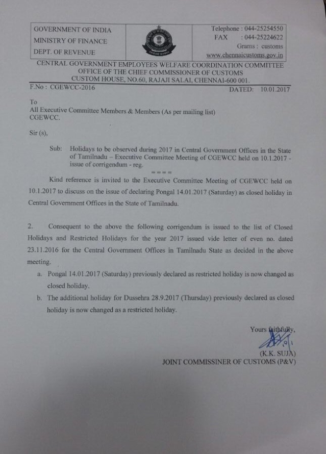 A notification from the Customs Department on Pongal being on the closed list of holidays