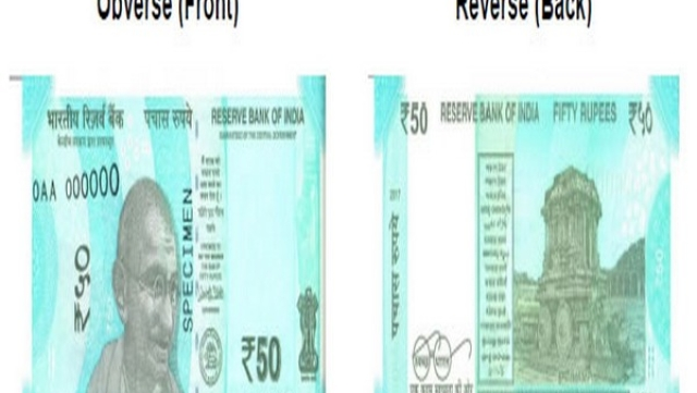 RBI Introduces New Rs 50 Notes Featuring Hampi Stone Chariot On The Backside