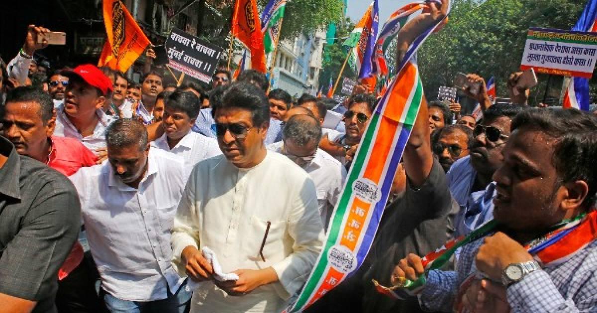 Mumbai: Raj Thackeray To Appear Before ED Today; Section