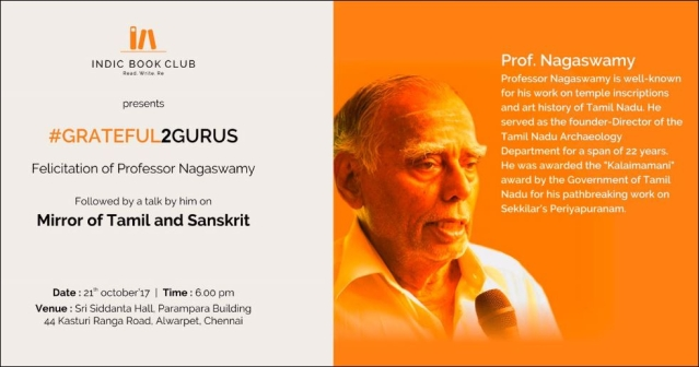 #GRATEFUL2GURUS: Tamil Historian Nagaswamy To Bust Myths On Aryan-Dravidian Divide At Chennai Event
