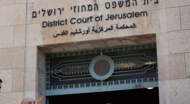 Jerusalem Court Orders Palestine, Terrorists To Pay $18 Million As Compensation For Terror Attack