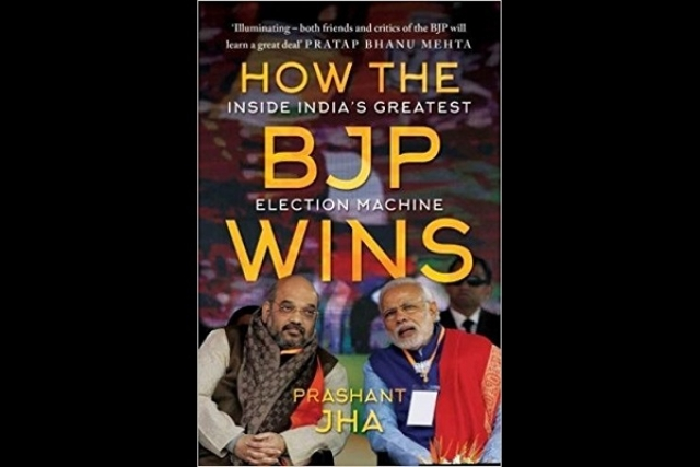 Cover of the book <i>How the BJP Wins</i>