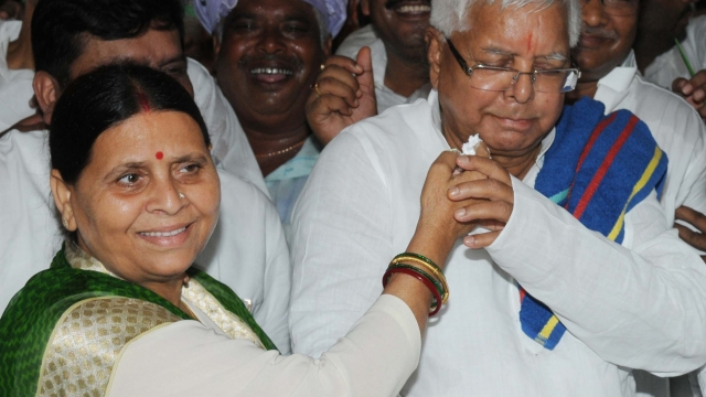 Money Laundering Prevention Authority Rules Plots Held By Lalu's Family As Money Laundering Assets