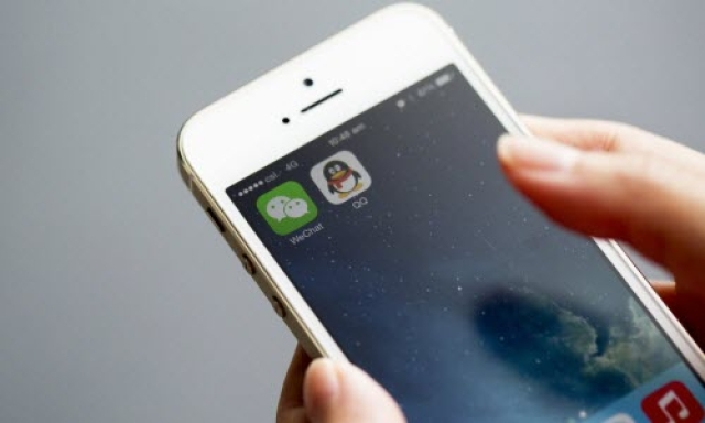 Popular Messaging And Payments App  WeChat May Soon Become An Official ID In China