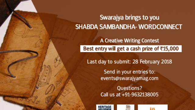 Shabda Sambandha: A Contest For Writers To Connect With Their Roots Through Words