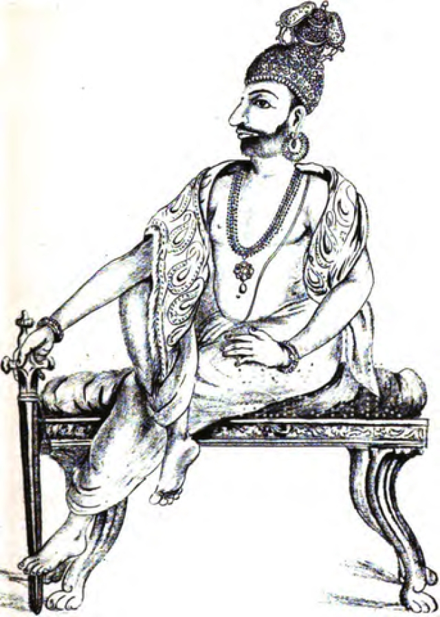 A portrait of Anizham Thirunal Marthanda Varma (<i>A History of Travancore from the Earliest Times</i> (1878) by P Shangunny Menon)