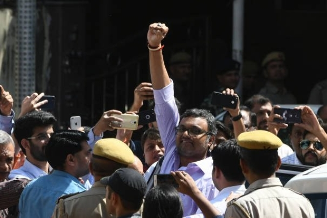 'Pay Attention To Your Constituency': SC Dismisses Karti Chidambaram's Plea To Get Back Rs 10 Crore Security Deposit