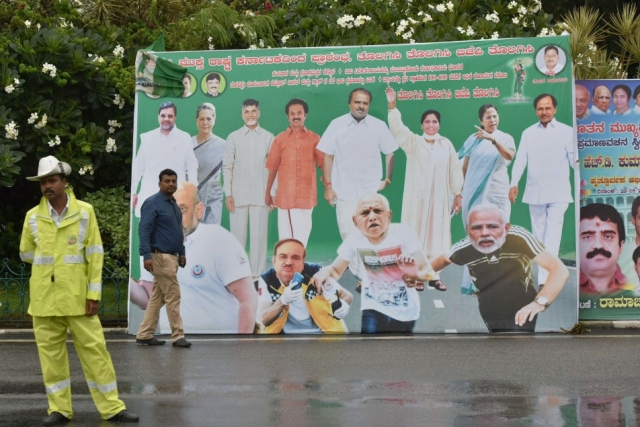 Visual Pollution: Illegal Flexes And Banners In Bengaluru To Invite Criminal Cases From Here On