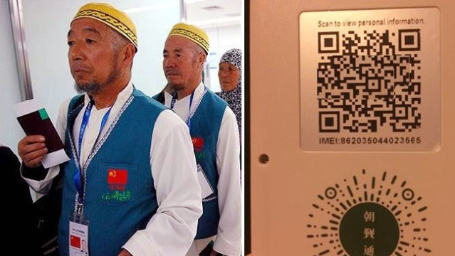 China Is Tracking Muslims Going To Hajj Using GPS-enabled Smart Cards, Says It's For Their Own Good