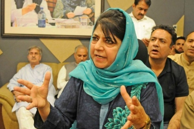 No Room For Dissent: Mehbooba Mufti's PDP Expels 8 Leaders Who Met LG, Foreign Envoys In Jammu And Kashmir