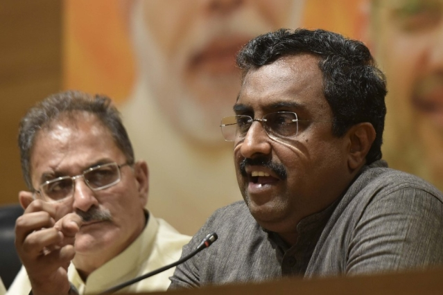 NTR's Soul In Turmoil As His Party Allies With Congress Under Naidu, Says Ram Madhav